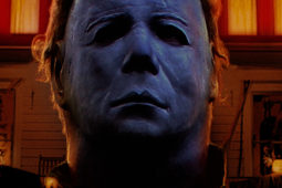 The Myers House NC Halloween Bash info & Poster by TrueHorror.net